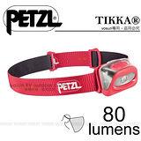 【法國Petzl】TIKKA 頭燈(80流明)/CLASSIC 經典入門款_紫紅 E93HF