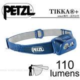【法國Petzl】TIKKA+ 頭燈(110流明)/ACTIVE 多功能進階款_藍 E97HB