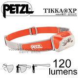 【法國Petzl 】TIKKA XP 頭燈(120流明)/ACTIVE 多功能進階款_珊瑚 E99HC