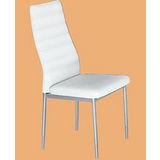 Brown皮質餐椅497-9(白)
