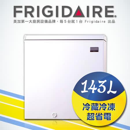 美國富及第Frigidaire 143L冷凍櫃 冷藏冷凍 節能型 FRT-1431SZR (福利品)