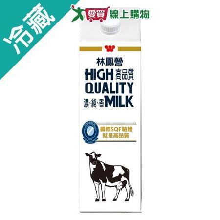 味全林鳳營鮮奶全脂936ml(牛奶)