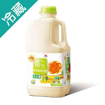 統一陽光無加糖豆漿PE1858ml