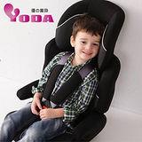 YoDa 成長型輔助汽車安全座椅-尊爵黑
