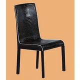 Cliff鱷魚紋皮質餐椅497-12(黑)