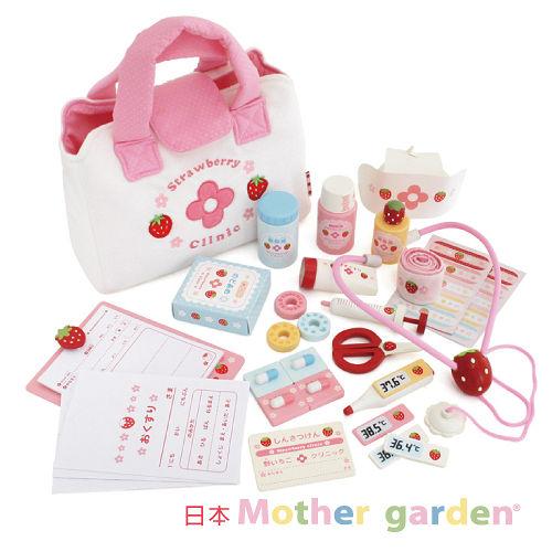 ~ Mother Garden ~野草莓小小醫護診所組