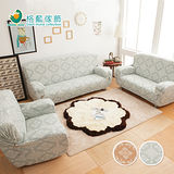 《格藍傢飾》費雪彈性沙發便利套3人座-綠雪