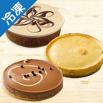 ★買二送一★6 吋綜合重乳酪蛋糕/2盒(1350g+-5%)