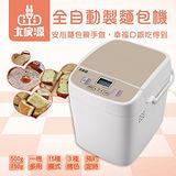大家源-全自動多功能製麵包機(TCY-3502)