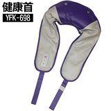 十八銅人-肩頸捶打按摩樂(YFK-698)
