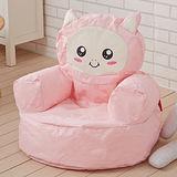 粉紅娃娃懶骨頭沙發(兒童適用)