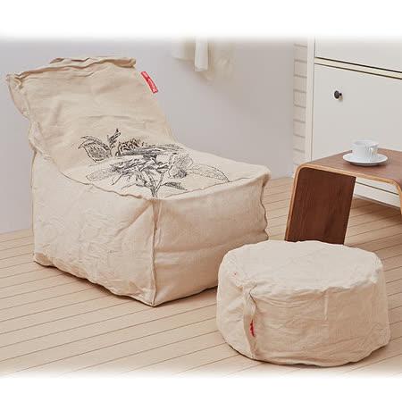 沙漠玫瑰懶骨頭沙發(L型主椅+椅凳)