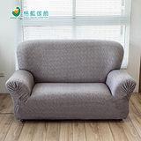 《格藍傢飾》費雪彈性沙發便利套1人座-紫灰