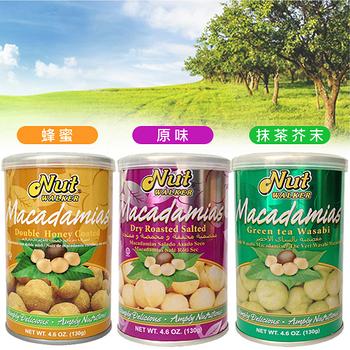 喜樂果 夏威夷火山豆 任選10罐-免運(130g/罐)