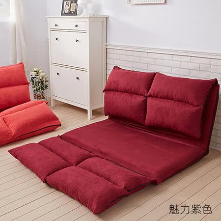 【沙發製床家】雙人坐臥躺沙發椅-加大尺寸型(兩色)-可拆洗