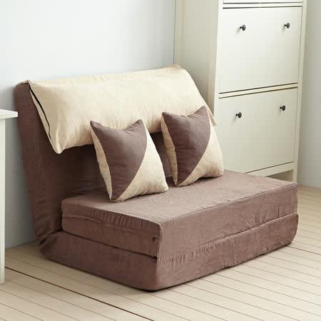 【沙發製床家】千層酥~全獨立筒彈簧沙發床(兩色)-可拆洗