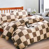 【方塊-米】台灣精製加大四件式被套床包組