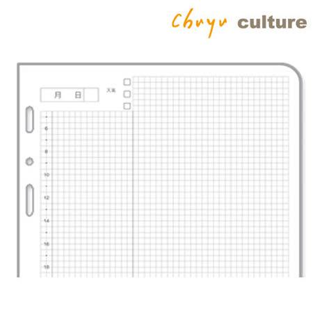 珠友 BC-80021 A5/25K 6孔滑動夾/萬用手冊內頁(自填 1日1頁)