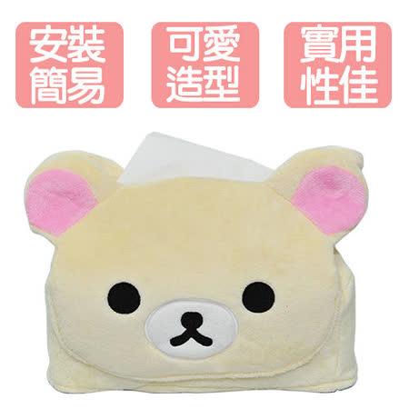 《Rilakkuma》白雪拉拉熊頭型面紙置物袋