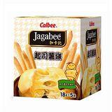 《JAGABE》起司薯條90g/盒