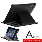 宏碁 Acer Iconia W4-820 專用頂級薄型平板電腦皮套 保護套 可多角度斜立手持