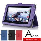 宏碁 Acer Iconia B1-720 平板電腦皮套 磁扣保護套 帶筆插 牛皮紋路