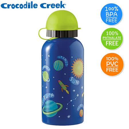 【美國Crocodile Creek】兒童不鏽鋼水瓶(太陽系)