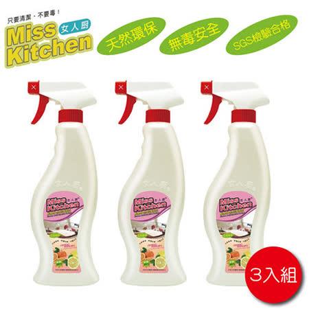 女人廚 廚房多功能清潔液3入