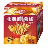 《卡迪那》95℃北海道風味薯條-鹽味18g*5入/盒