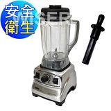 【聲寶】健康養生調理機(KJ-G1020BL)
