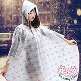 三隻小熊 時尚EVA無毒環保斗篷風雨衣(桃紅)