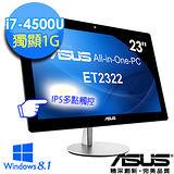 ASUS華碩 ET2322INTH【十點觸控】Intel i7-4500U四核心 獨顯 Win8.1  十點觸控 23吋 All-in-One液晶電腦(ET2322INTH-45U5ANE)