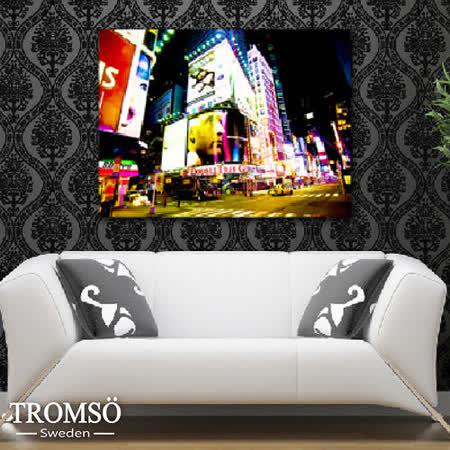 TROMSO時尚無框畫/品味紐約