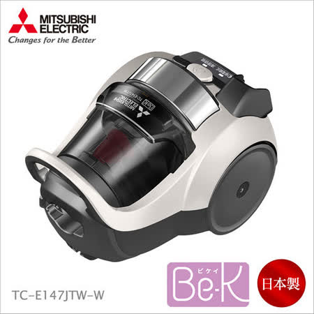 MITSUBISHI三菱電機 基本氣旋型集塵盒吸塵器 TC-E147JTW-W(銀白)