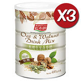 《紅布朗》核桃堅果燕麥奶(400g/罐)*3