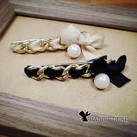 【Rabbit Duke】經典歐美風格 個性蝴蝶結搭配大珍珠金屬鎖鍊設計髮夾