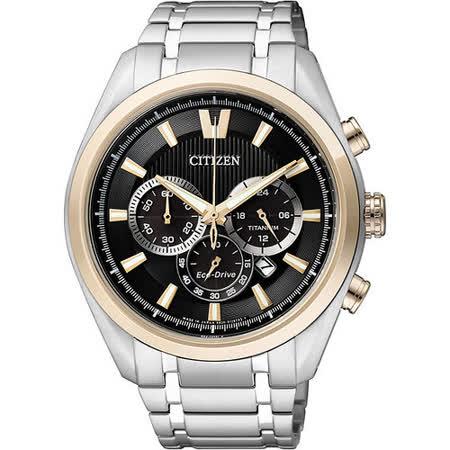 CITIZEN Eco-Drive 超級【鈦】三眼計時腕錶-黑x玫塊金框 CA4015-54E