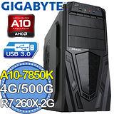 技嘉A88平台【凍牙旋風】AMD A10四核 R726XOC-2G DDR5獨顯 500GB燒錄電腦