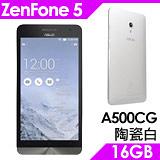 ASUS 華碩 ZenFone 5 A500CG 16GB 5吋手機平板【陶瓷白】-加送原廠防震保護套+螢幕保護貼+5000mAh行動電源+車充+筆型觸控筆
