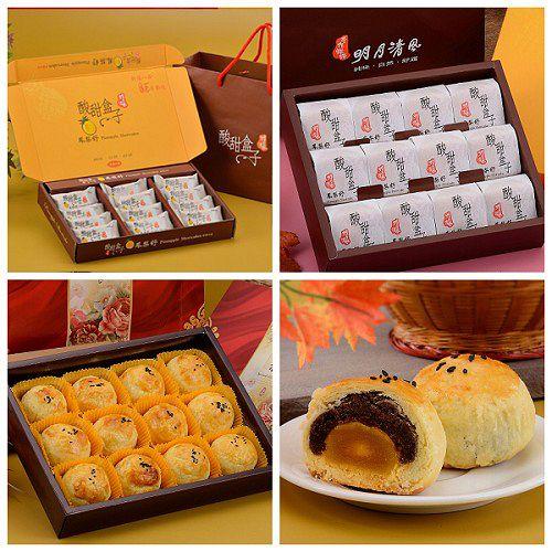 【明月清風】酸甜盒子招牌元氣組(鳳梨舒+蛋黃酥+鳳梨酥-奶香)