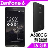 ASUS 華碩 ZenFone 6 A600CG 16GB 6吋手機平板【靜謐黑】-加送原廠手機背蓋+螢幕保護貼+筆型電容觸控筆