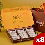 【明月清風】酸甜盒子-鳳梨酥(奶香口味)12入/盒*8入組
