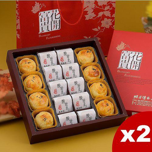 【明月清風】酸甜盒子綜合大禮盒18入/盒*2入組(蛋黃酥+鳳梨舒)