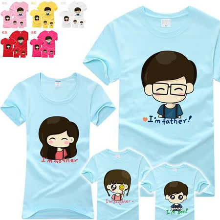 韓版YI-S25《Q版家庭-天藍》短袖親子裝@四件組【預購款】