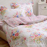 Tonia Nicole艾兒麥特100%精梳棉兩用被床包組(雙人)
