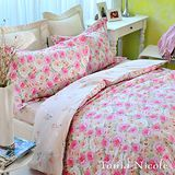 Tonia Nicole約芬娜100%精梳棉兩用被床包組(雙人)