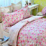 Tonia Nicole約芬娜100%精梳棉兩用被床包組(加大)