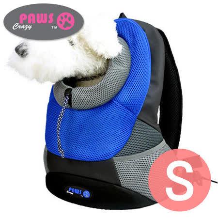 【crazypaws 瘋狂爪子】運動風寵物雙肩背包 S