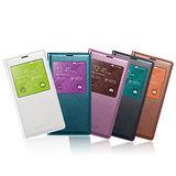 台灣 三星 SAMSUNG S5 S-View 原廠 皮套 保護套