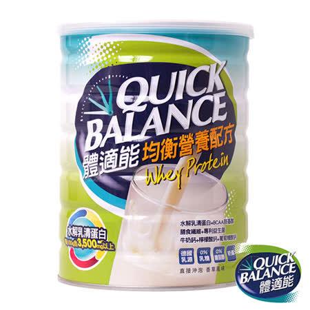 Quick Balance體適能 均衡營養配方 (900g/瓶)